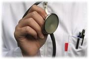 poza consult medic de familie